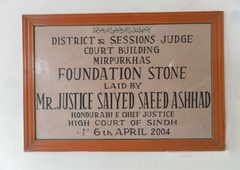 2 FOUNDATION STONE VIEW